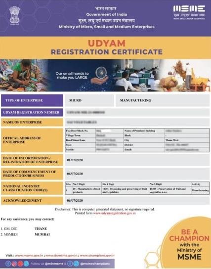 Sample Udyam Registration Certificate