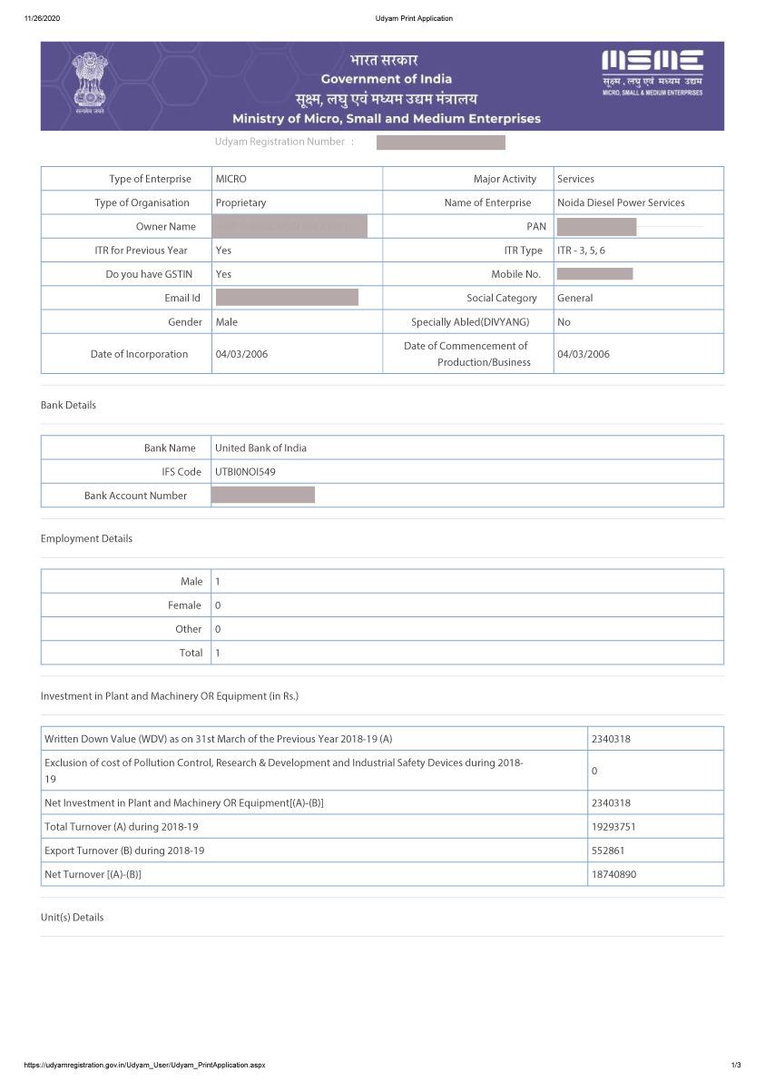 print-udyam-application-hindi