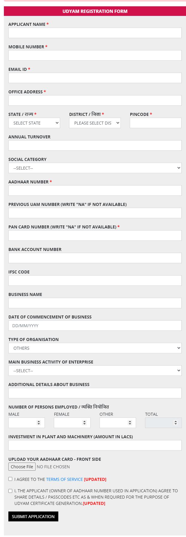 Udyam Registration Form