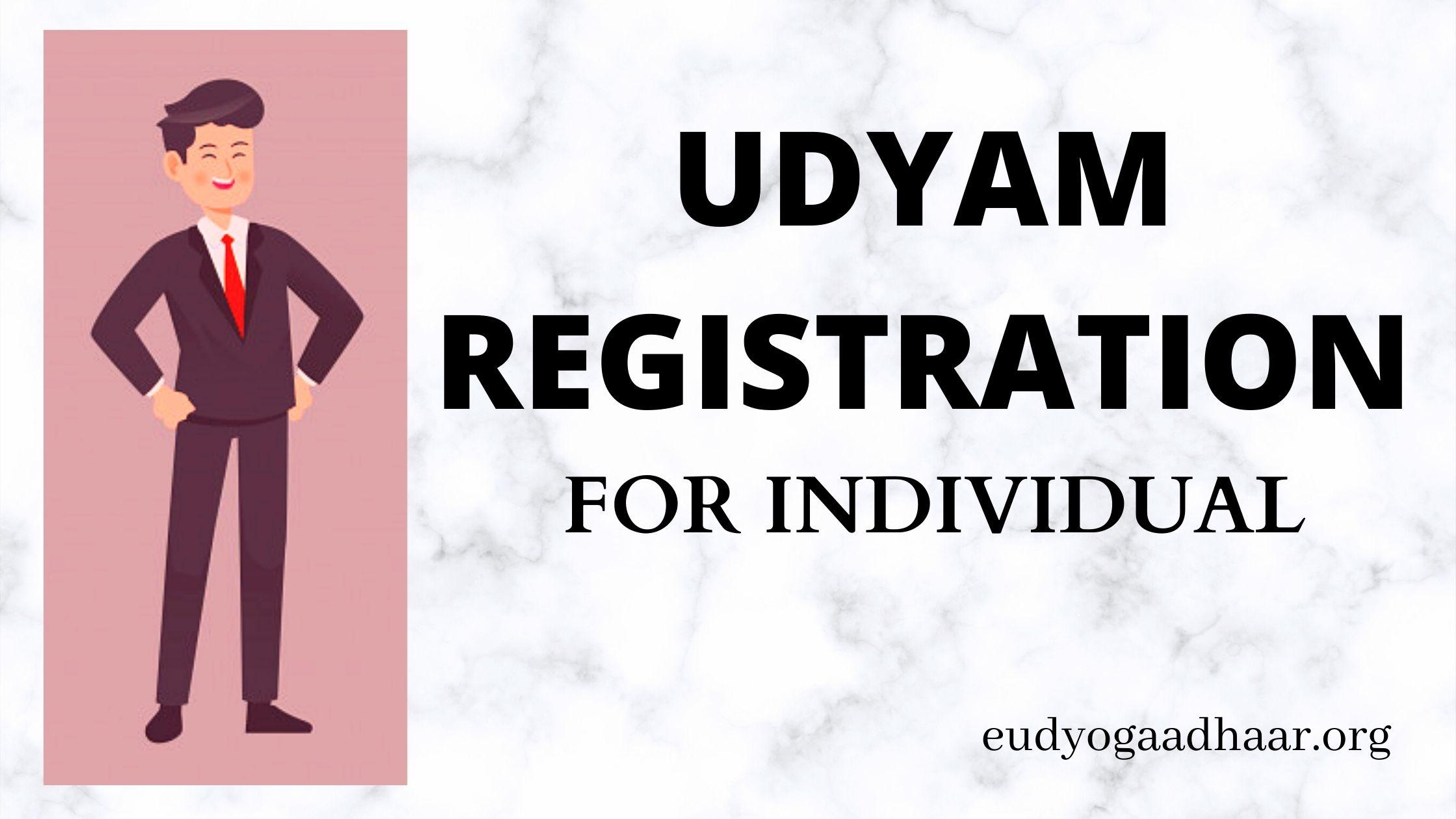 Eudyogaadhaar
